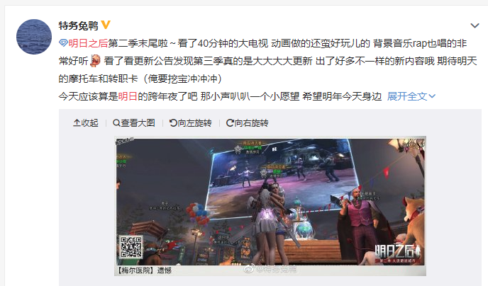 https://res.youxituoluo.com/production/admin/uploads/20201116/1605495236300image_701981802111605495236005.png