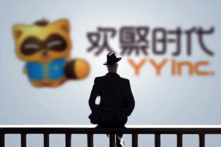 斥资36亿美元,百度全资收购YY直播