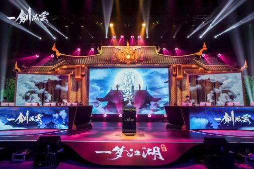 《一梦江湖》打造国风电竞,武侠类MMO手游与古风文创探索新赋能