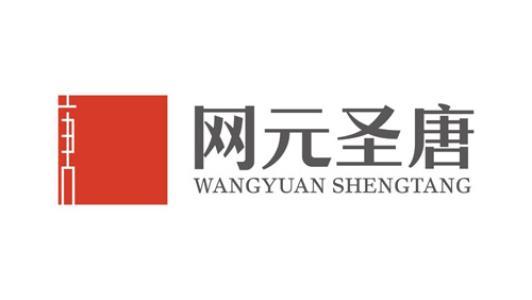 腾讯投资《古剑奇谭》的开发商网元圣唐,占股20%
