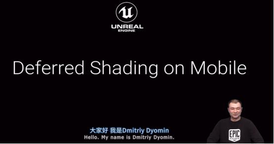 UE渲染师Dyomin:做次世代手游,可以用好这项技能