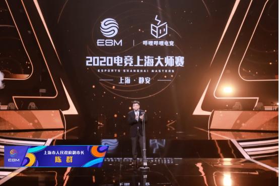 2020电竞上海大师赛内容、品牌影响力全面升级 为上海打造电竞之都加码