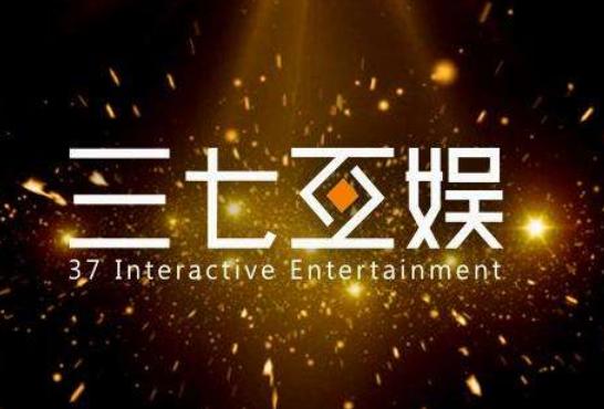 三七互娱拟28.8亿元收购控股子公司,加码手游运营增厚净利润