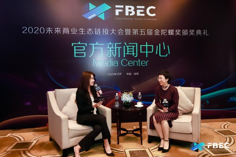 FBEC2020 | 专访智线科技公司合伙人高丽贞:游戏市场持续增长,厂商出海需要差异化策略