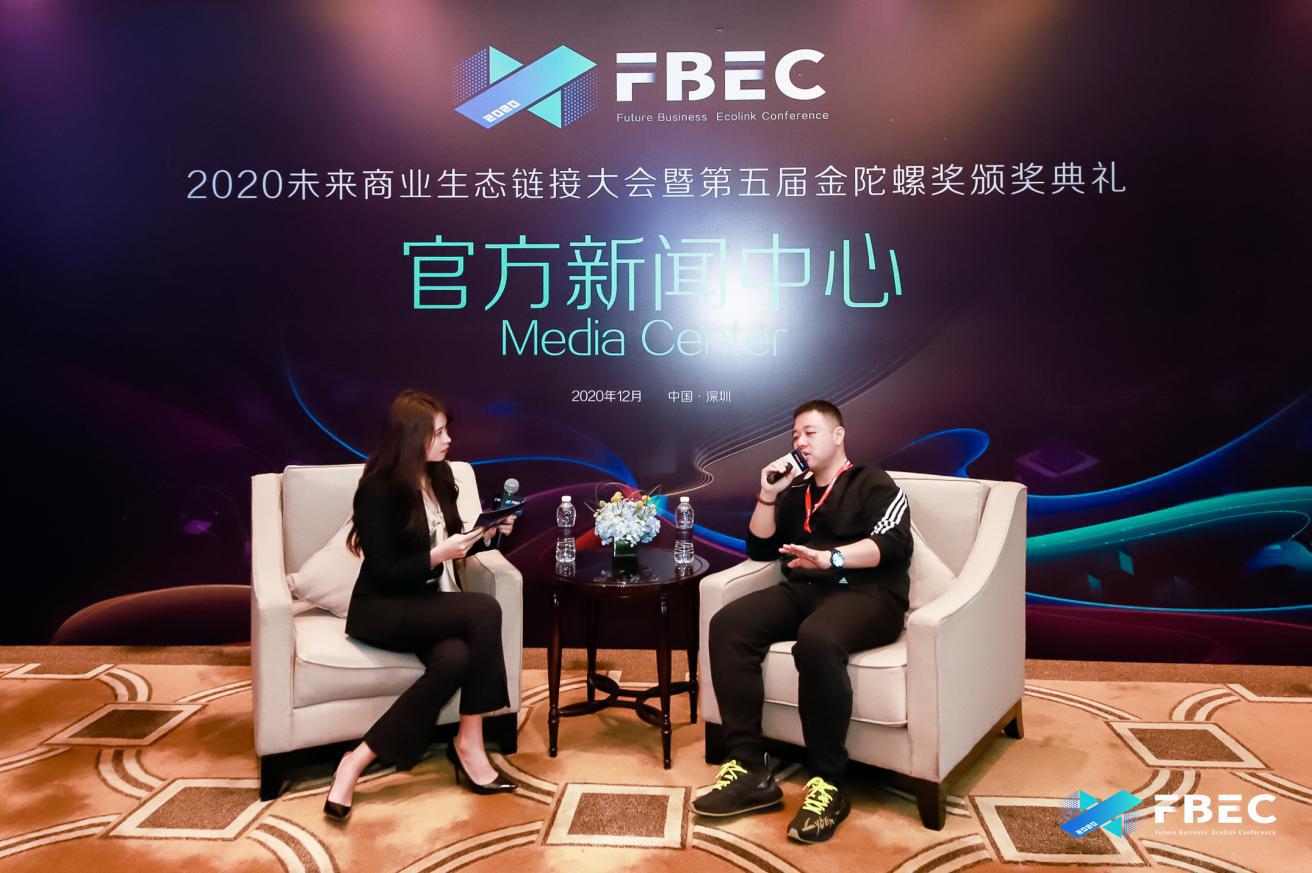 FBEC2020 | 雅乐科技游戏事业部总监张鹏:中东市场棋牌用户付费率高,更热爱社交
