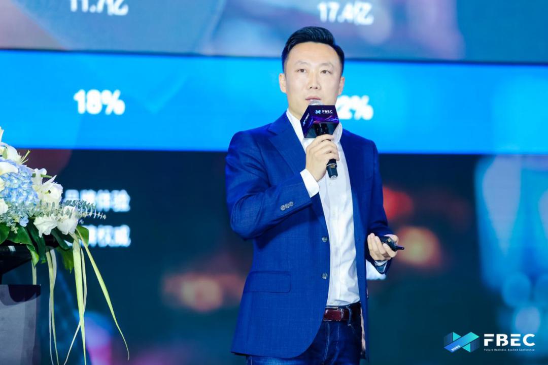 "FBEC2020 | 哔哩哔哩电竞副总裁王金一:电竞是聚集Z世代的""水龙头"""