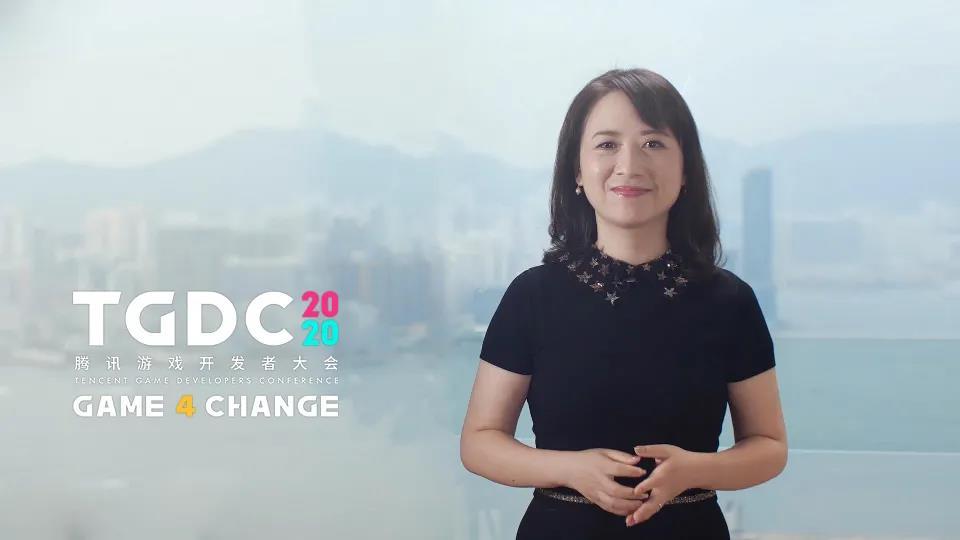 2020 腾讯游戏开发者大会圆满落幕:Game 4 Change,为游戏人打造更开放的专业平台