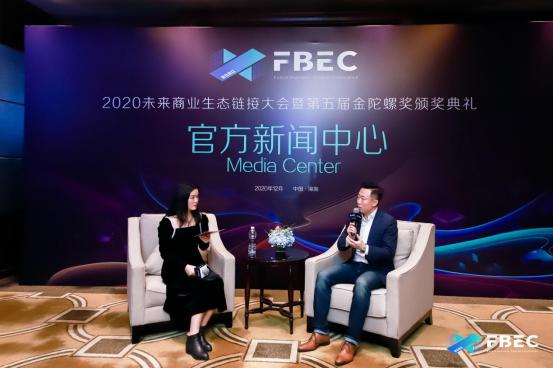 FBEC2020 | 专访哔哩哔哩电竞副总裁王金一:凭借优质内容,构建电竞的跨领域影响力