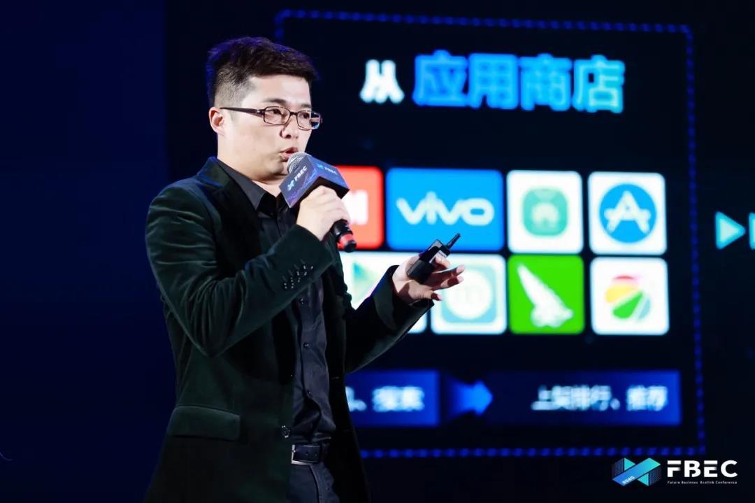 FBEC2020 | 巨量引擎游戏行业策略负责人路川:洞见内容能量,激发游戏宣发新势力