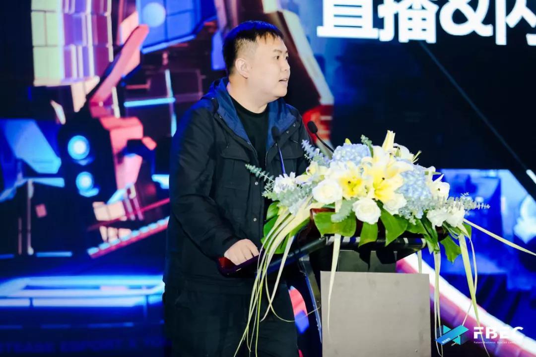 网易电竞NeXT荣获第五届金陀螺奖年度风云赛事奖