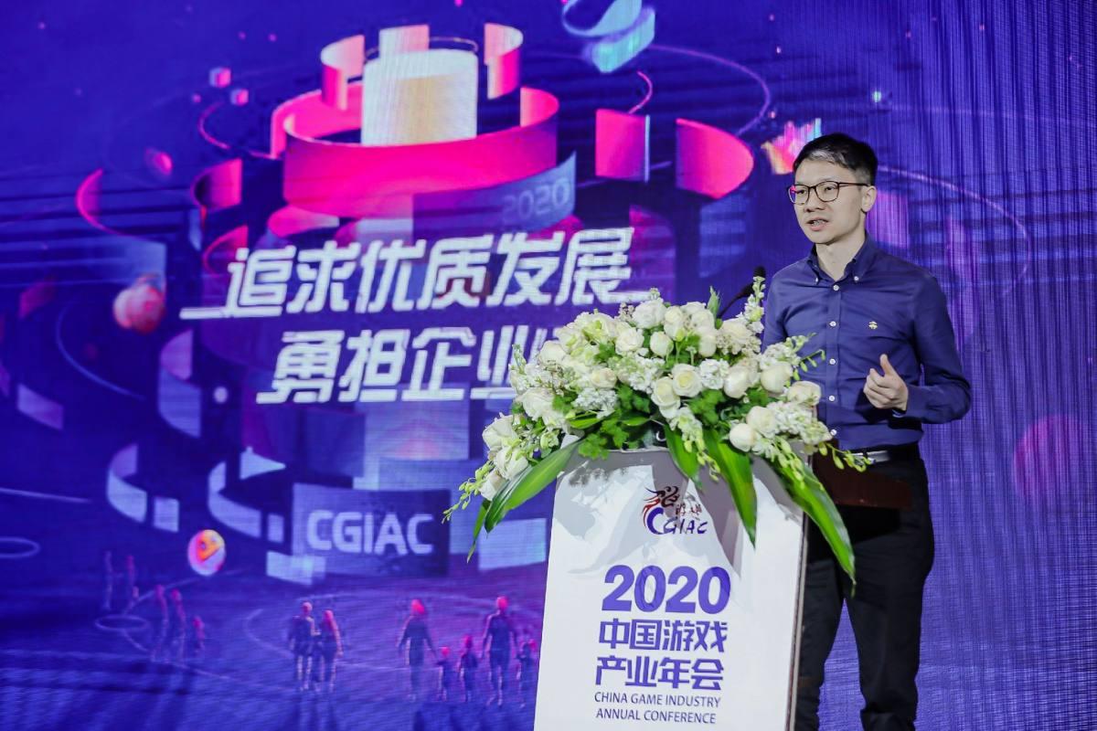 米哈游刘伟:我们这一代游戏人,遇上了最好的时代