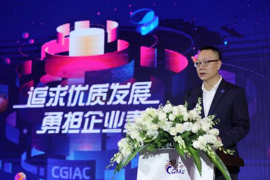 完美世界CEO萧泓博士:责任驱动创新,产业回馈社会