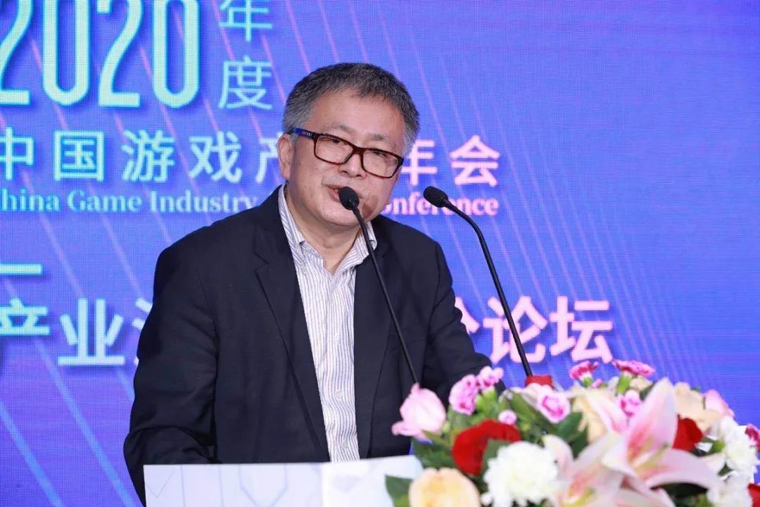 中国游戏产业年会产业潜力发展论坛召开 2021潜力报告发布