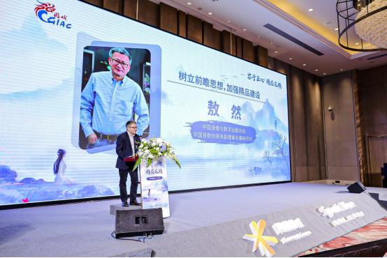 """中国游戏产业年会""""游戏精品化""""论坛:探讨精品游戏的未来之路"""