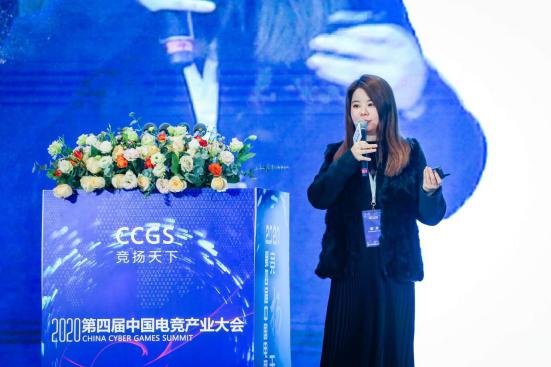 哔哩哔哩电竞总裁陈悠悠:电竞助推城市数字经济发展