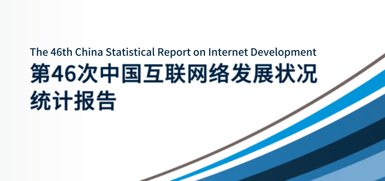 报告:我国学生网民近2.23亿,游戏用户规模达5.4亿