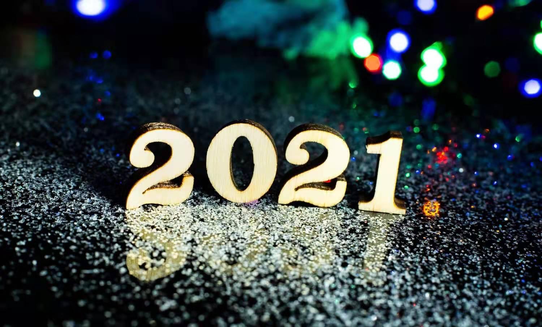今年这些新现象,2021年还会延续吗?