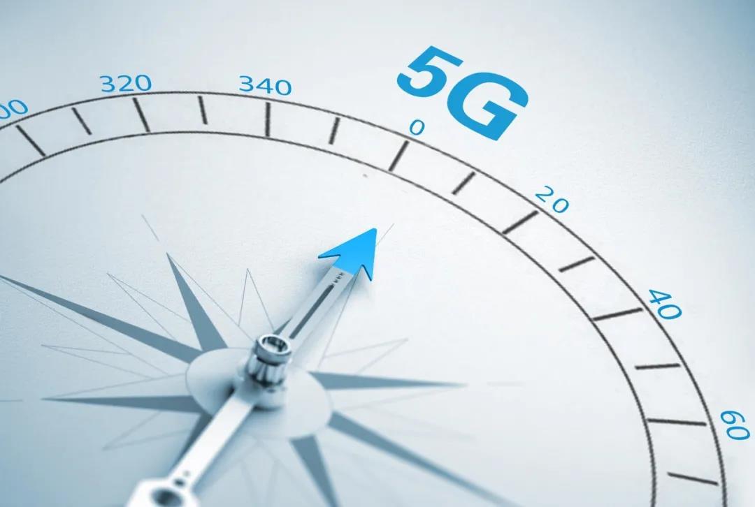 5G重要应用!三大运营商、华为、腾讯都在布局,现在了解还不晚