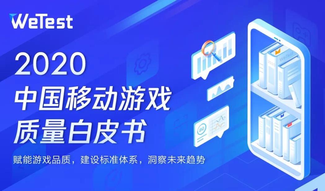 报告:6G以上内存机型用户超50%,可重点关注异形屏UI适配