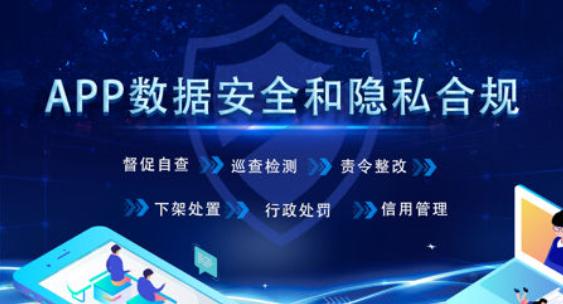 30款游戏App被广东省责令整改,腾讯、网易、四三九九均在内