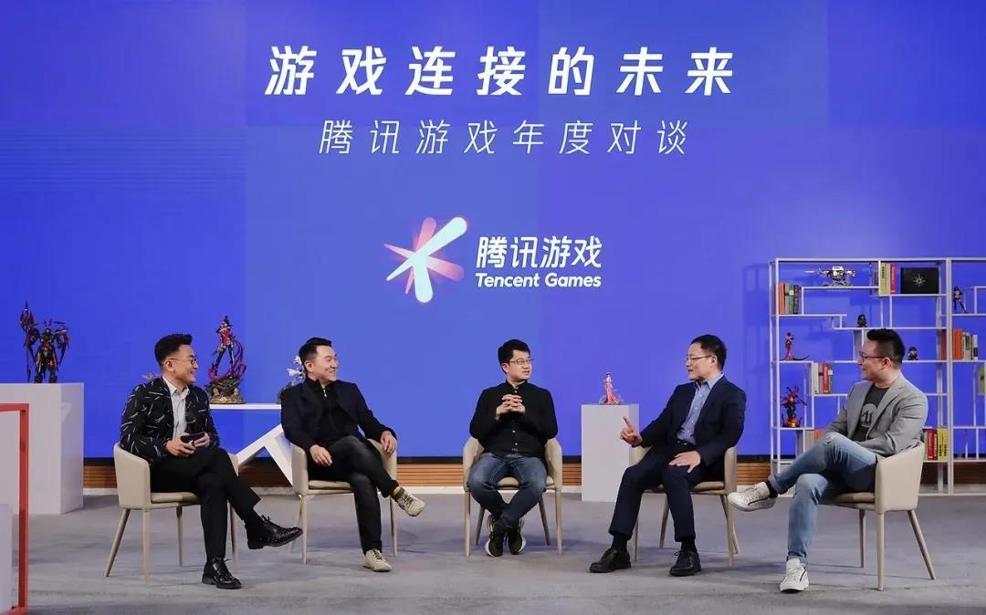 """马晓轶:游戏正在成为""""超级数字场景"""",连接过去与未来"""