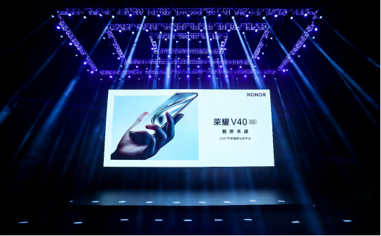 荣耀V40正式发布:采用联发科处理器,三大引擎护航游戏体验