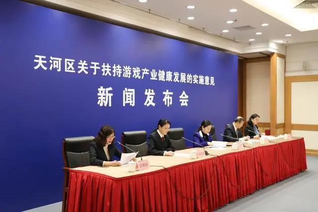 1.5亿元重奖新落户游戏企业,广州天河将打造大湾区游戏产业引领区