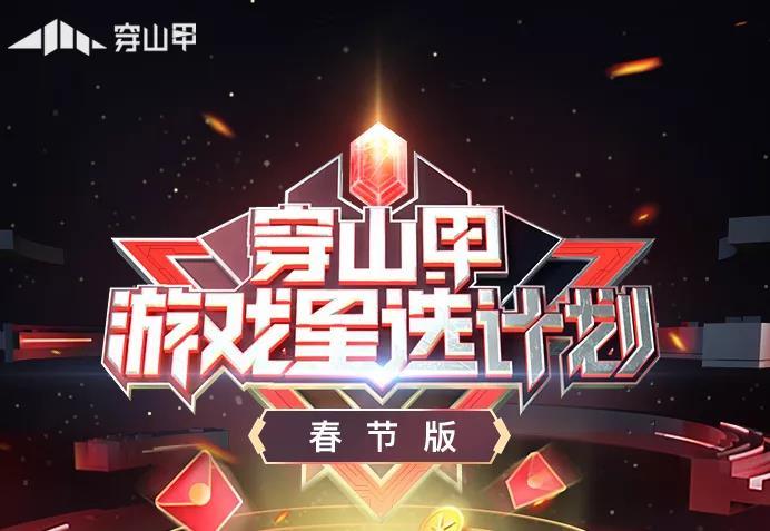 """离2021春节档仅剩一周,免费榜会再现""""字节系""""包场现象吗?"""