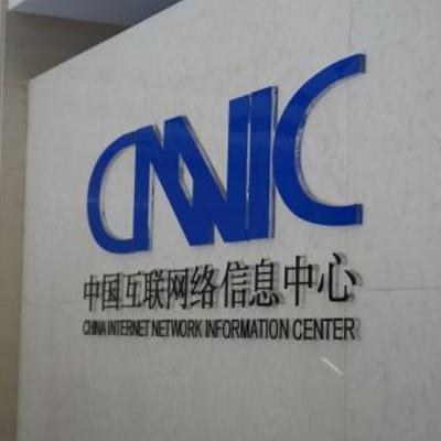 CNNIC报告:网民规模9.89亿,超8成接触短视频,过半为游戏用户