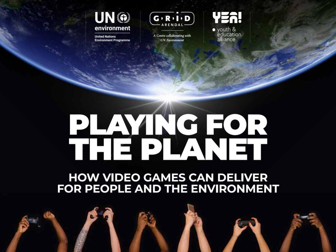 天美加入联合国这一项目,中国游戏正以另一种方式影响全球