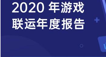 OPPO游戏联运报告:月分发量破7亿次,沙盒、益智等品类增速明显
