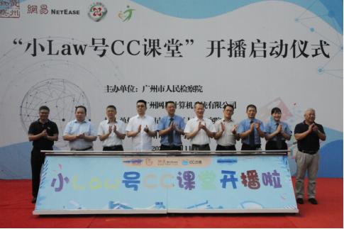 """网易CC直播入选""""美好生活2021中国消费者品牌榜"""" 新势力彰显社会价值"""