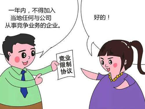 心动CEO黄一孟:竞业协议限制了人才流动,拖累行业发展