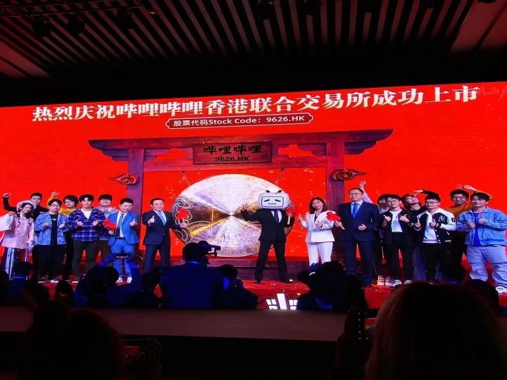 B站正式上市港股,陈睿称视频化是未来的浪潮