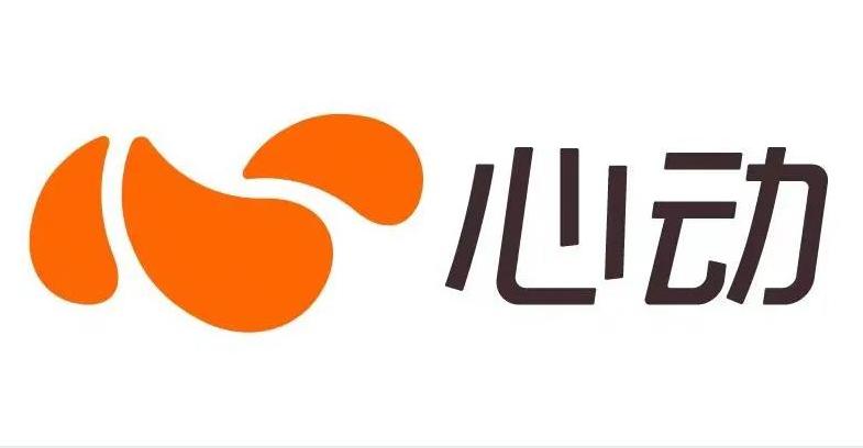 心动收购一站式后端云服务提供商LeanCloud,后者游戏客户收入占比已过半