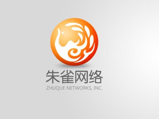 腾讯入股朱雀网络,后者曾研发《小米超神》