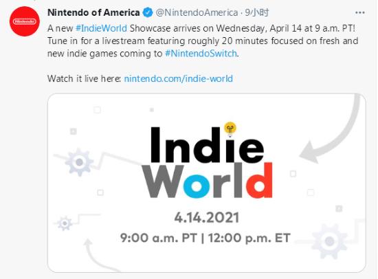 任天堂将于4月15日举办独立游戏发布会,全程约20分钟