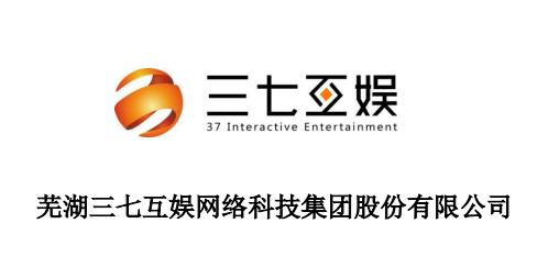 三七互娱2020年营收144亿元,2021年一季度净利润同比下降83.98%