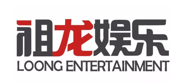 腾讯增持祖龙娱乐4%股份,约耗资4.55亿港元