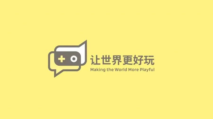 两名TapTap联合创始人离职后续:一个新Logo引发的游戏聊天社区猜想
