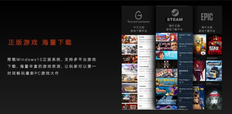 Win10游戏掌机OnexPlayer发布,能随时随地畅玩电脑游戏的神器