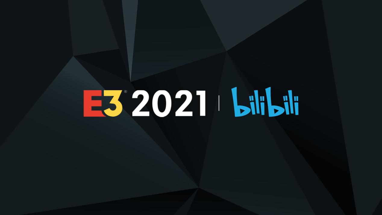 B站与ESA达成合作,成为E3官方中文独家直播平台
