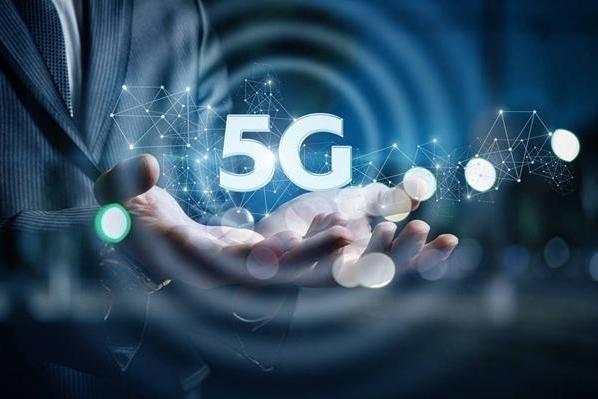 5G手机终端连接数超3亿户,全球占比超80%