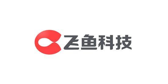 飞鱼科技获腾讯控股增持9000万股,持股增至15.24%