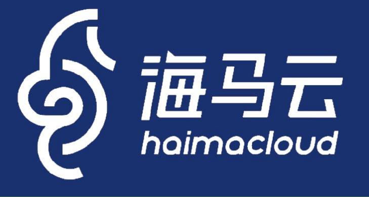UCloud优刻得、中国移动咪咕公司2.8亿元投资海马云 成为云游戏领域单笔最大投资