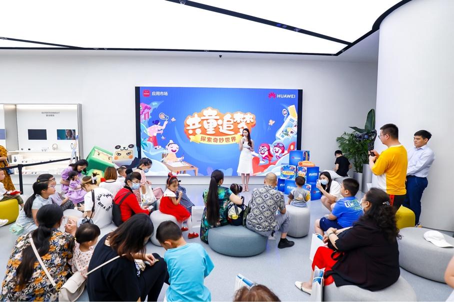 华为游戏中心六一联动营销 寓教于乐助力合作伙伴精准触达