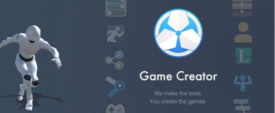 超5000名创作者,元宇宙概念游戏制作工具GameCreator获千万融资