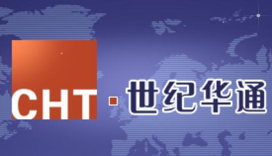世纪华通:林芝腾讯持股10%,成为公司第二大股东