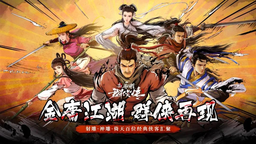 东南亚移动游戏市场规模超140亿元 中手游新射雕超阿里、完美成新马中文游戏畅销第一