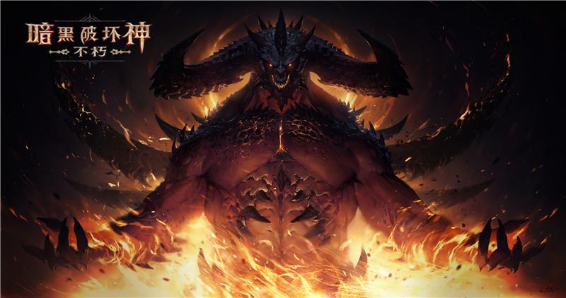 定档7月15日,《暗黑破坏神:不朽》国服测试来了